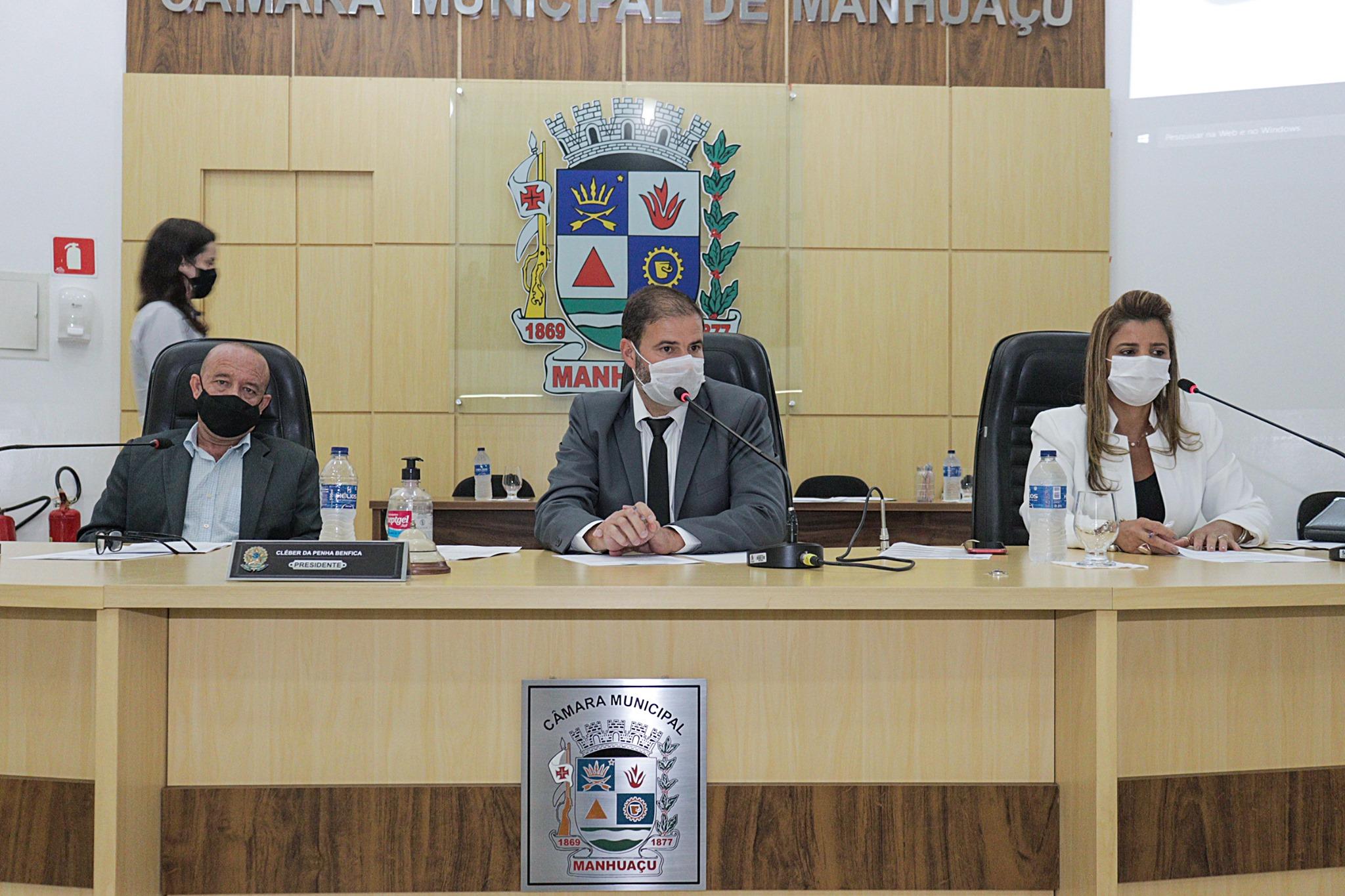 Câmara de Manhuaçu: prazo de 90 dias para suspensão do Concurso Público termina nesta terça-feira (9)